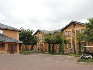 法卡蘭恩高爾夫莊園度假酒店(Phakalane Golf Estate Hotel Resort)