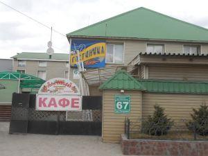 基洛夫復式酒店(Hotel Komplex Kirovskiy)