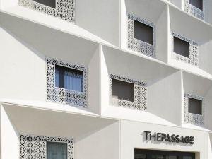 巴塞爾帕塞吉酒店(The Passage - Basel)