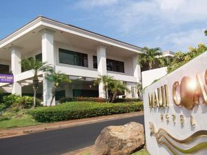茂宜島海岸酒店(Maui Coast Hotel)