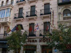 阿爾達市政廣場酒店(Hotel Alda Plaza Mayor)