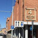 弗維亞勒瑪斯尼設計酒店(4 Viale Masini Design Hotel)