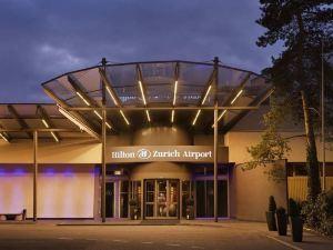 希爾頓蘇黎世機場酒店(Hilton Zurich Airport)