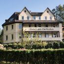 赫庫萊斯酒店(Hotel am Herkules)