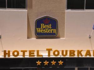 圖布卡爾貝斯特韋斯特酒店(Best Western Hotel Toubkal)