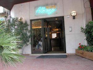 阿拉朱絲堤西亞酒店(Hotel Alla Giustizia)