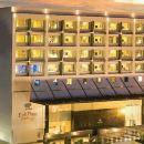 班加羅爾公園廣場酒店(Park Plaza Bengaluru)