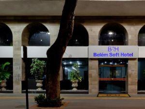 貝倫索夫特酒店(Belém Soft Hotel)