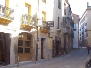 城墻旅館(Hostal Muralla)