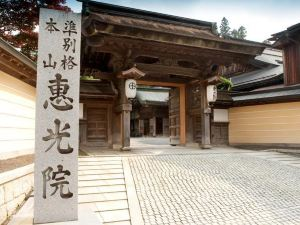 高野山惠光院(Shukubo Koya-San Eko-in Temple)