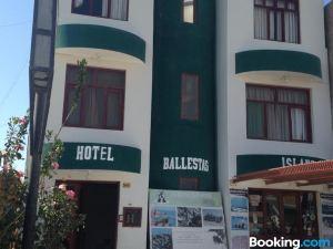 巴勒斯塔斯島帕拉卡斯酒店