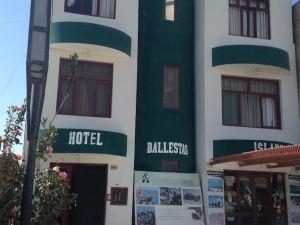 巴勒斯塔斯島帕拉卡斯酒店(Paracas Hotel Ballestas Island)