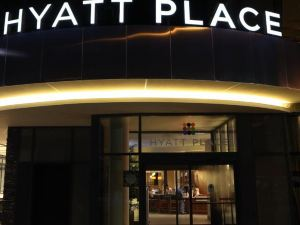 紐約法拉盛/拉瓜地亞機場凱悅酒店(Hyatt Place Flushing/LGA Airport)