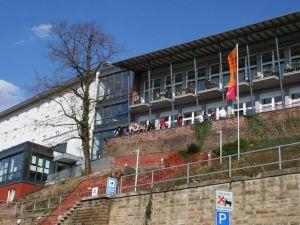 斯圖加特國際青年旅舍(Jugendherberge Stuttgart International)