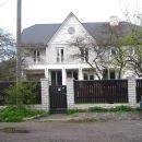 奧蒂旅館(Oti Guesthouse)