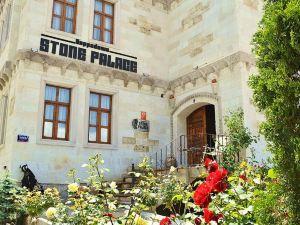 卡帕多西亞石宮酒店(Cappadocia Stone Palace)