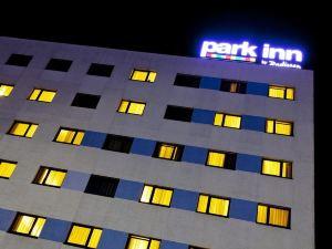 維爾紐斯綠色公園酒店(Green Park Hotel Vilnius)