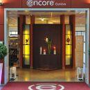 華美達昂科日內瓦拉普瑞勒酒店(Ramada Encore Geneve La Praille)
