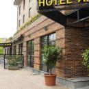 阿諾埃塔酒店(Hotel Anoeta)