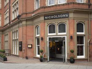 諾丁漢希爾頓酒店(Hilton Nottingham hotel)
