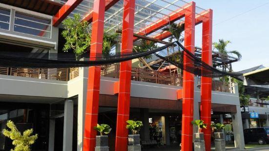 Seminyak Square Hotel