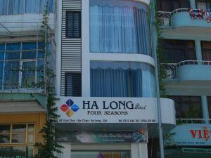 下龍四季酒店(Ha Long Four Seasons Hotel)