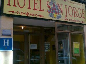 聖喬治酒店(Hotel San Jorge)