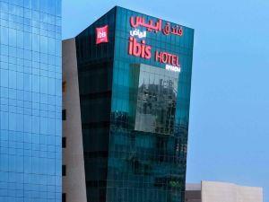 利雅得奧拉亞街宜必思酒店(Ibis Riyadh Olaya Street)