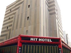 碰撞酒店(Hit Hotel)