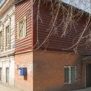 烏施安卡旅館(Ushanka Hostel)