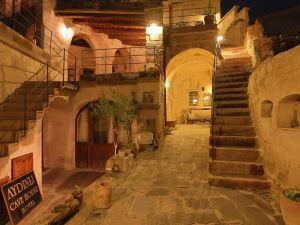 阿伊迪尼爾巖洞酒店(Aydinli Cave Hotel)