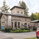 拜瑞撕徹茲豪斯羅萊夏朵精品酒店(Relais und Chateaux Hotel Bayrisches Haus)