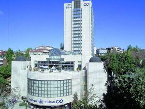 安卡拉希爾頓酒店(Ankara Hiltonsa)