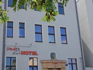 雷根斯堡斯塔德酒店(Stadthotel Regensburg)