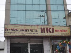 HKJ居住酒店(H. K. J. Residency)