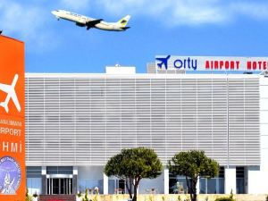 奧梯機場酒店(Orty Airport Hotel)