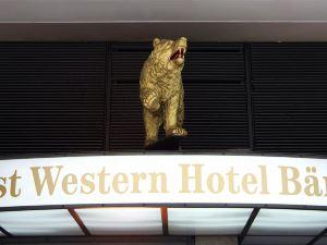 班德廣場巴朗酒店(Hotel Bären am Bundesplatz)