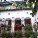 羅斯阿克斯酒店(Pensión Los Arcos)