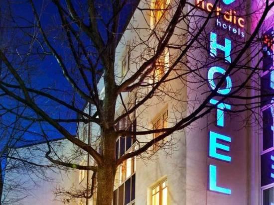法蘭克福奧芬巴赫市鬱金香酒店
