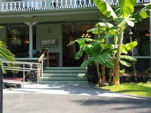 科納島民酒店(Kona Islander Inn Hotel)