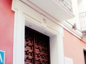 伍巴納阿道夫公寓(Hotel Casa Urbana Adolfo)