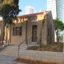 特拉維夫市中心皇冠假日酒店(Crowne Plaza Tel Aviv City Center)