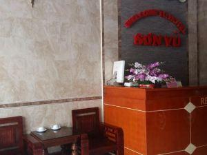 美景酒店(Son Vu Hotel)