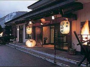 御宿翡翠旅館(Onyado Hisui)