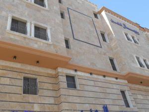 皇家夏克公寓(Royal Al Sharq Hotel Apartments)