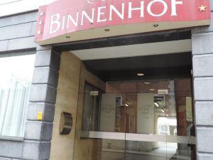 庭院酒店(Hotel Binnenhof)