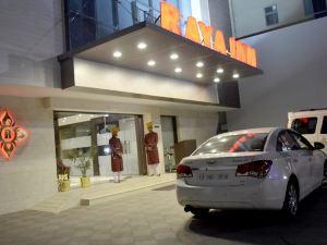 特里波萊亞酒店(Treebo Raya Inn)