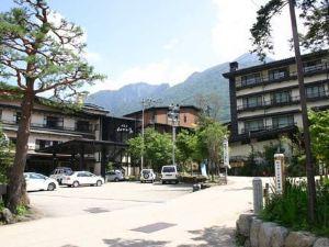 穗高莊山之湯酒店(Hodakaso Sanganoyu)
