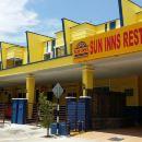 關丹雙迎賓館(Sun Inns Rest House Kuantan)