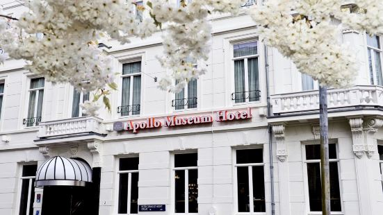 Apollo Museumhotel Amsterdam City Centre